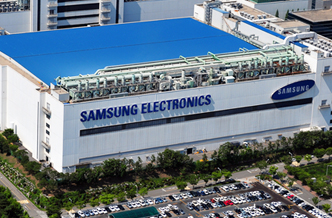 Samsung's fabrication plant at Giheung, South Korea
