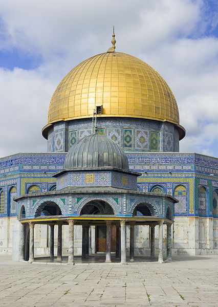 Temple Mount - Dome of the Rock