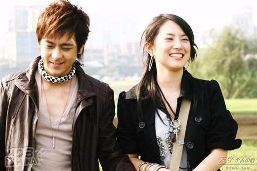 My Lucky Star (Taiwanese Drama)