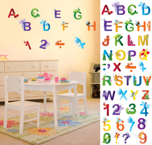 Create an Educational Environment for Infants