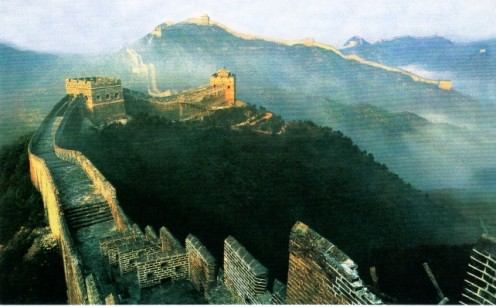 Journey to the Great Wall of China