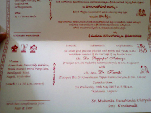 Invitation to attend marriage and bless the couple