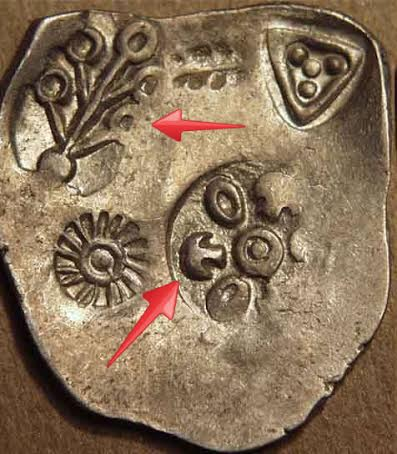 Magadha Janapada coin with astronomical symbols in association with mushrooms and the Tree of Life.
