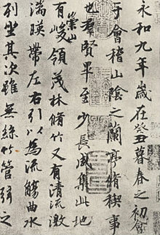 """Preface to the Poems Composed at the Orchid Pavilion"" by Wang Xizhi"