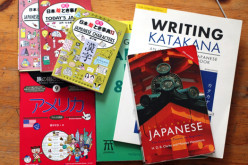 Learning Japanese: Where to Begin