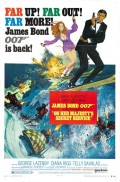 Film Review: On Her Majesty's Secret Service