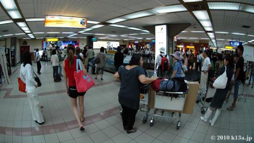 Ngurah Rai Airport (Denpasar, Bali, Indonesia)