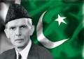 The Hindu Origin of MA Jinnah: Founder of Pakistan
