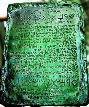 The Emerald Tablets, that were said of been written by Thoth the God of Wisdom.