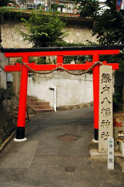 Entrance to Nunobiki Falls Shin Kobe Hyogo Japan