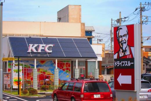 KFC Shonan Japan