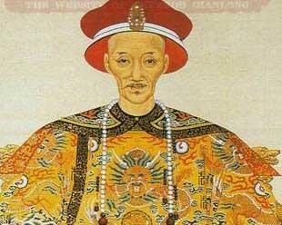 Emperor Dougong