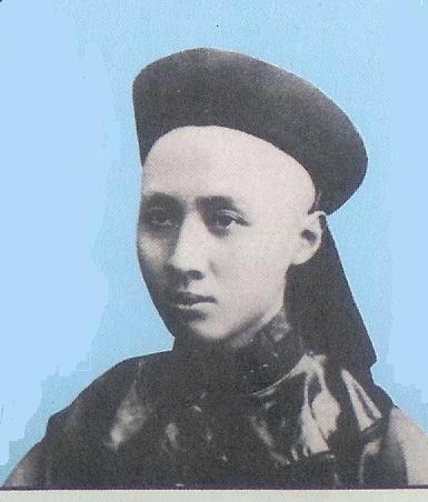 Emperor Goungshi