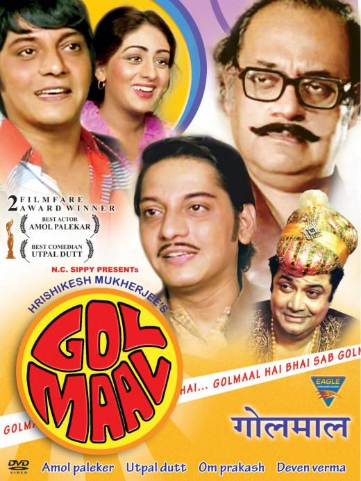 Gol Maal - 1979 Bollywood comedy movie