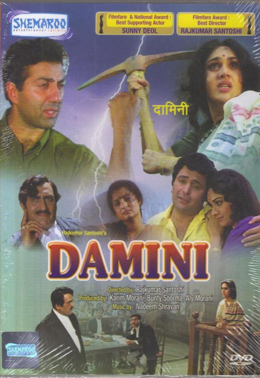 Damini - Best woman centric film