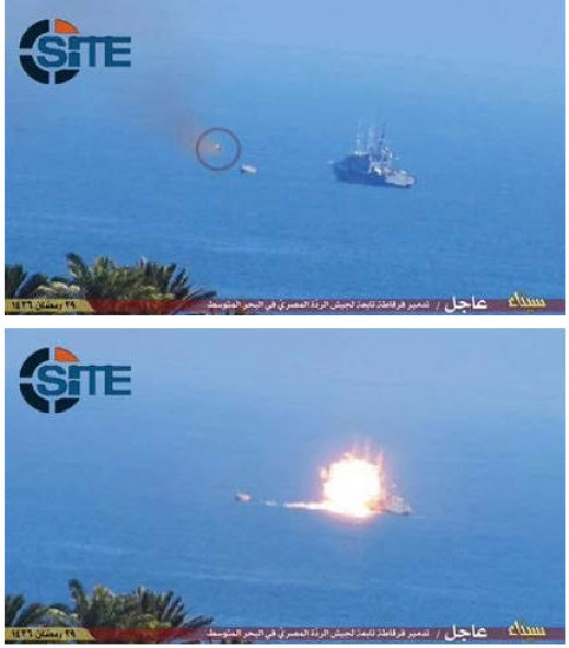The top photo shows the missile in flight and the impact.