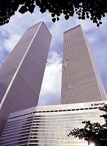 An example of twin tower functional design reminiscent of World Trade Center