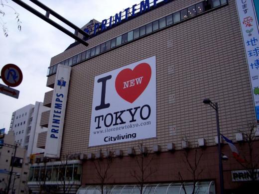 I Love Tokyo Sign Ginza Tokyo Japan