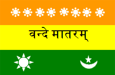 Pre-Independence Calcutta Flag of India