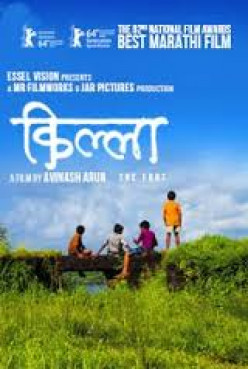 Killa Marathi Indian Film - Review by Virendra Dafane