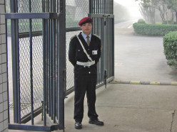 How to get a security guard license in Canada?