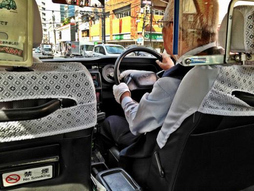 Taxi Roppongi Tokyo Japan