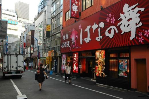 Restaurant Shinjuku Tokyo Japan