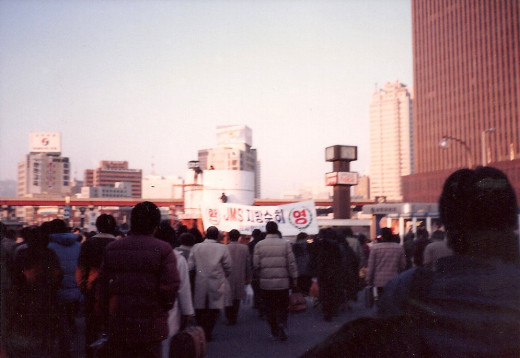 Seoul, Korea 1986