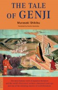 Literature Review: The Tale of Genji