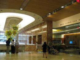 The Mayo Clinic lobby