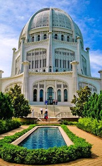"A Welcome Center at Chicago's Bahai Temple has just opened. The temple itself is considered one of Illinois' ""Seven wonders"", according to the state tourism office"