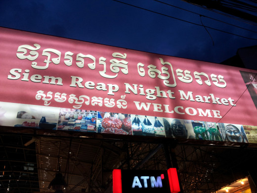Knowing what you want and where you can find it helps save time too. For example, some things in Siem Reap, Cambodia can only be found at the night market.