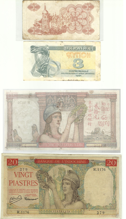 Rare and unique notes which I managed to obtain but are in poor condition. Russian Ruble with odd denomination of '3' and a special note from Indochine.