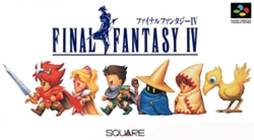Final Fantasy IV Japanese Boxart