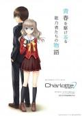 Should I watch Charlotte?- Rowen Writes
