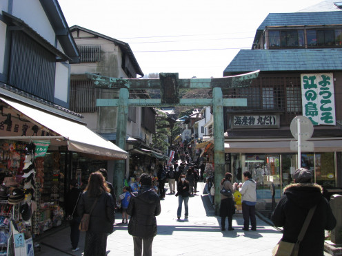 Arriving on Enoshima
