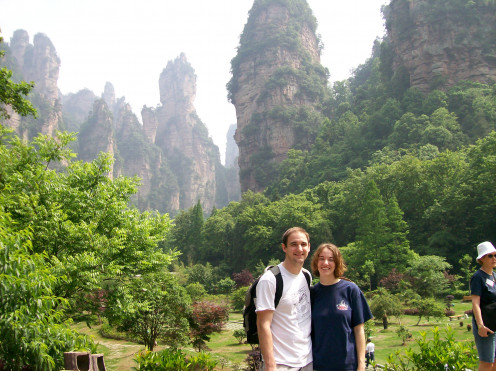 Me and my husband standing near the park entrance.