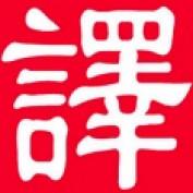 Carol Hong profile image