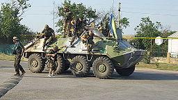"""Battalion """"Donbas"""" in Donetsk region"""