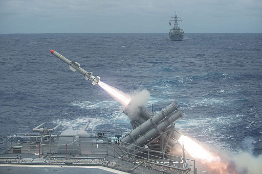 A Harpoon missile is launched from the Ticonderoga-class guided-missile cruiser USS Shiloh