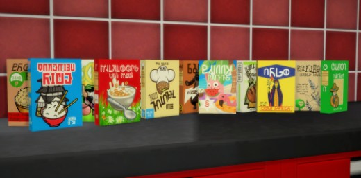 How about some decorative cereal boxes?