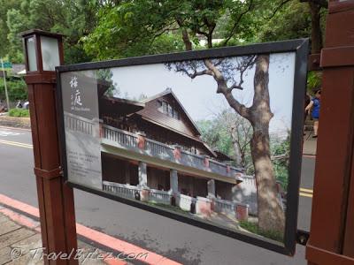 Plum Garden (梅庭)
