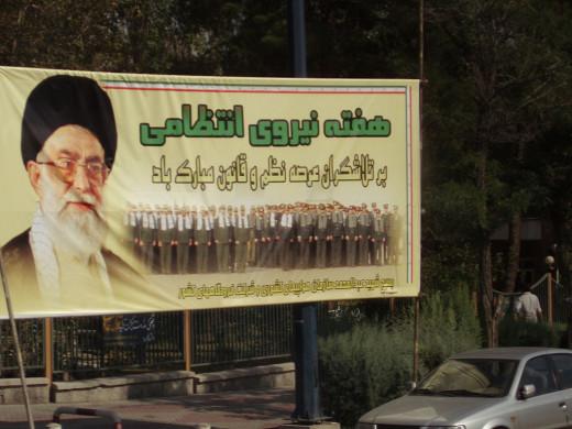 Iran 2007.  Tehran's Grand Ayatollah Sayyed Ali Hosseini Khamenei.