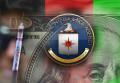 Black Tar Hustle: The Afghanistan Heroin Trade