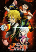 Anime Review: The Seven Deadly Sins (Nanatsu no Taizai) (2015)