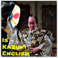 Funny English Language : English Words Derived From The Japanese