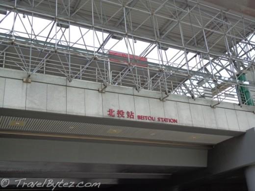 Beitou MRT Station