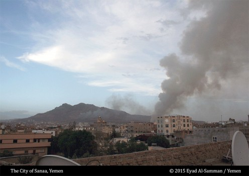 The City of Sana'a, Yemen