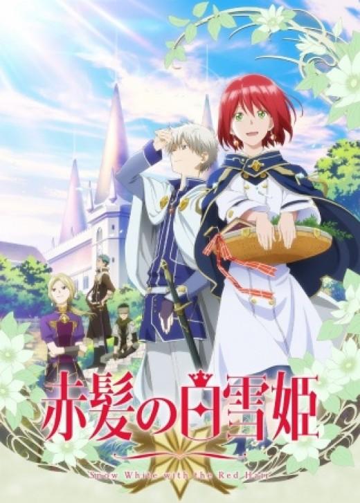 Akagami no Shirayuki-hime Season 2