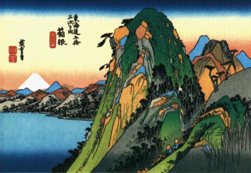Ukiyo-e art depicting Ashinoko and the Hakone Pass